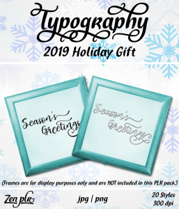 Zen PLR Typography 2019 Holiday Gift Wordart Front Cover