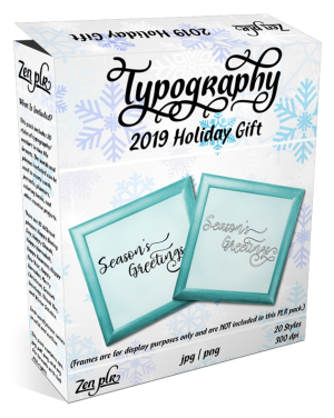 Zen PLR Typography 2019 Holiday Gift Wordart Product Cover