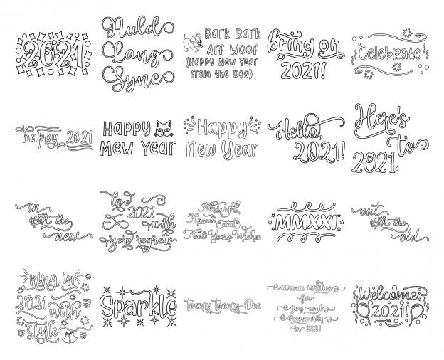 Zen PLR Typography New Year 2021 Wordart Outline