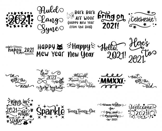 Zen PLR Typography New Year 2021 Wordart Solid
