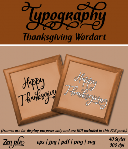 Zen PLR Typography Thanksgiving Wordart Front Cover
